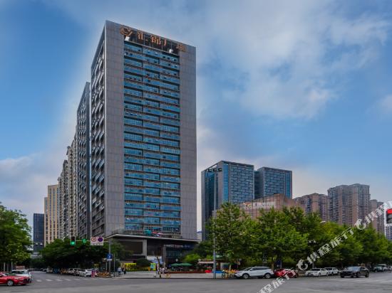 Simai'er Huijin Hotel