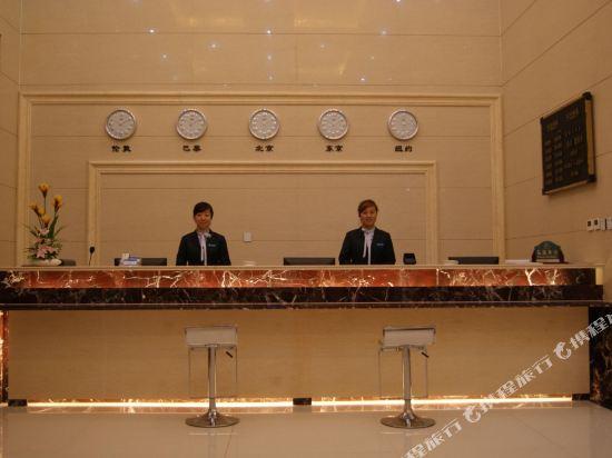 Gallery image of Jiayun Hotel