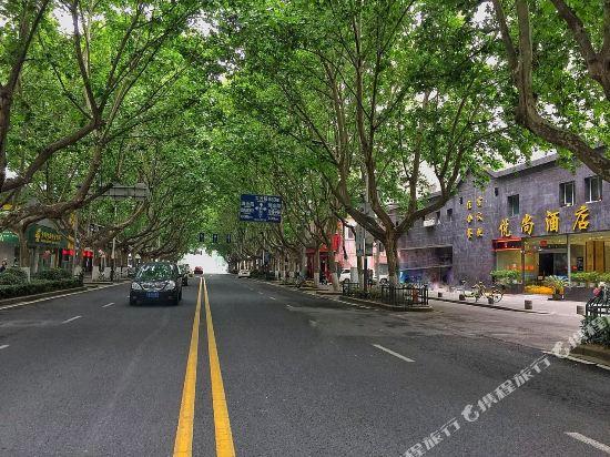 Super 8 Hotel Nanjing Jie Fang Lu
