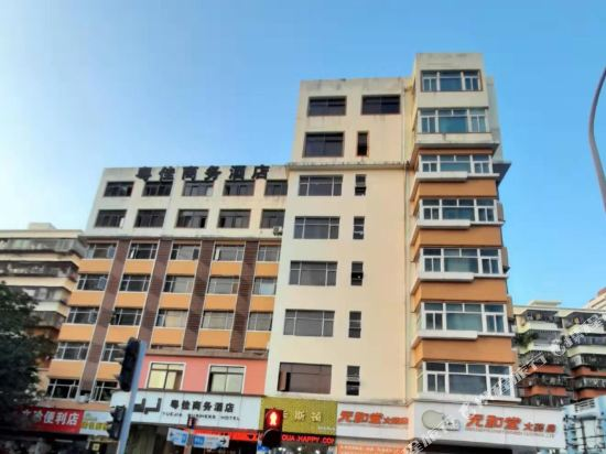 Gallery image of Yuejia Business Hotel