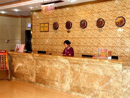 Gallery image of Wangyuan Express Hotel Yinchuan Lanhuahua Bailide