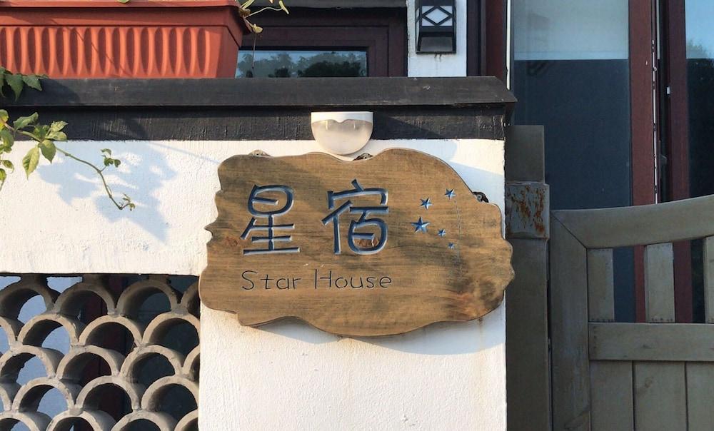 Suzhou Luxiang Star House Inn
