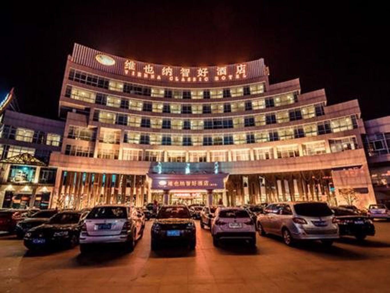 Vienna Hotel Haining Yancang