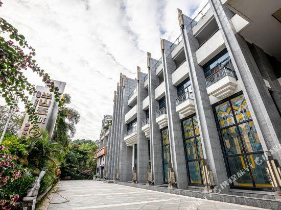 Banshan Yihao Hostel