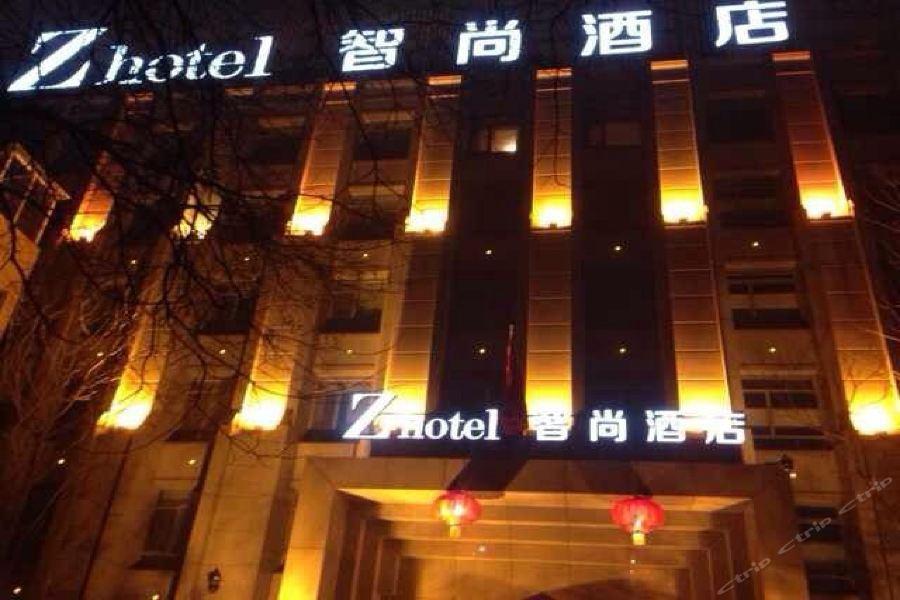 WFJ Kaichuang Golden Street Business Hotel