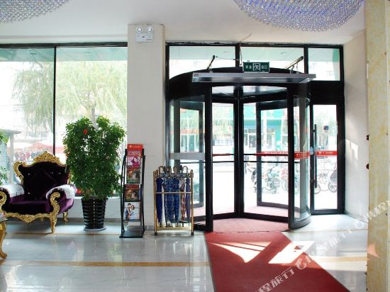 Gallery image of Milan Hotel