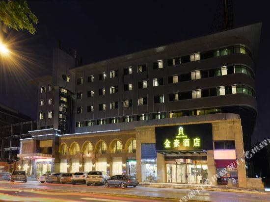 Jinhao Hotel