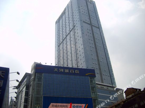 Private Apartments Beijing Road