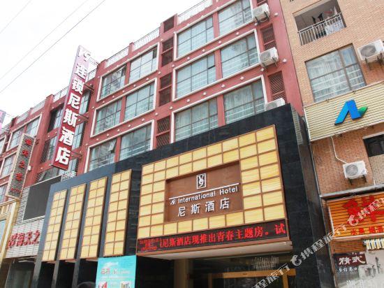 Kaiyuan Yueju Wuhan Wuchang Hubei University Story