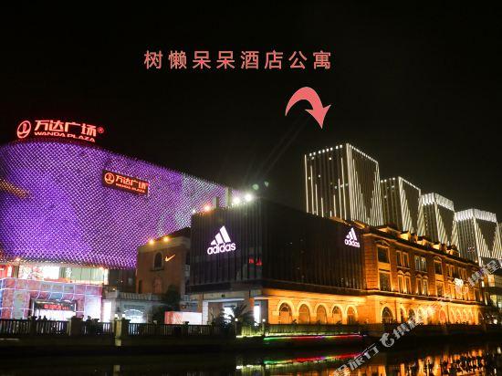 Wuhan Sloth Hotel