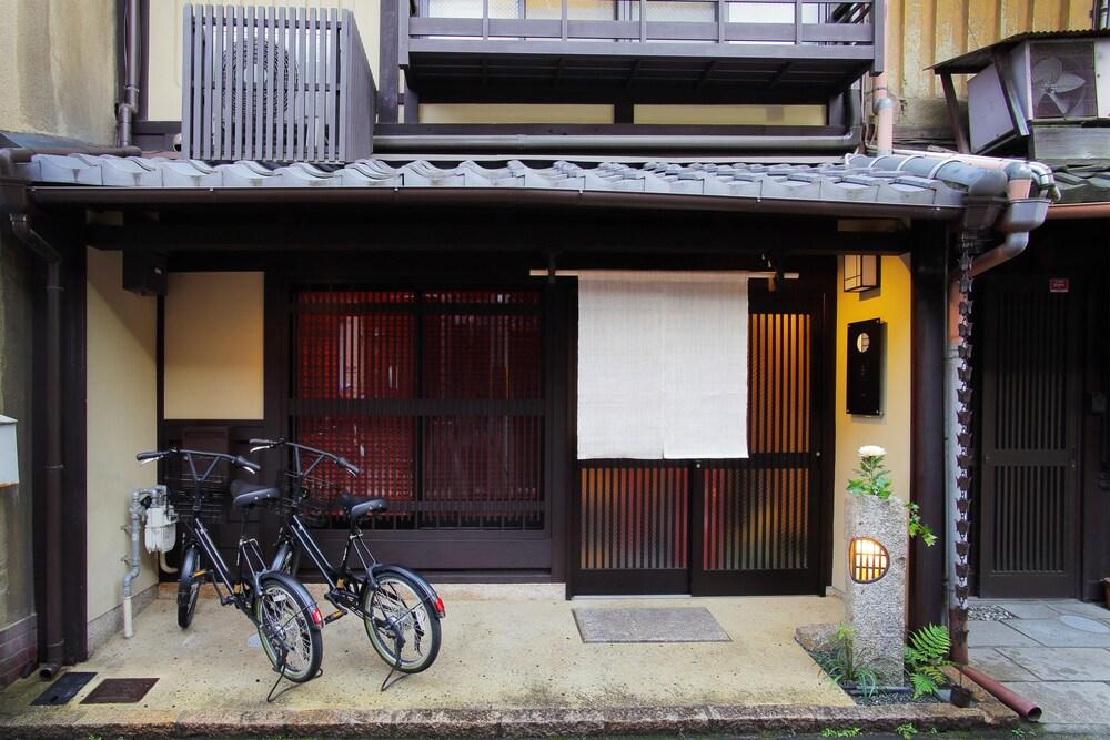 Kyo Akari Inn