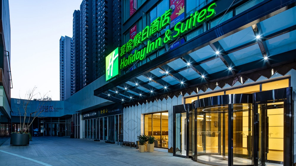 Holiday Inn Hotel And Suites Xi'An High Tech Zone