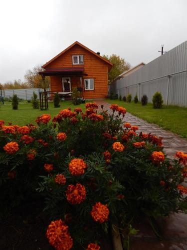Holiday Home Vspolye