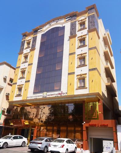 Hayat Al Rose Hotel Appartment