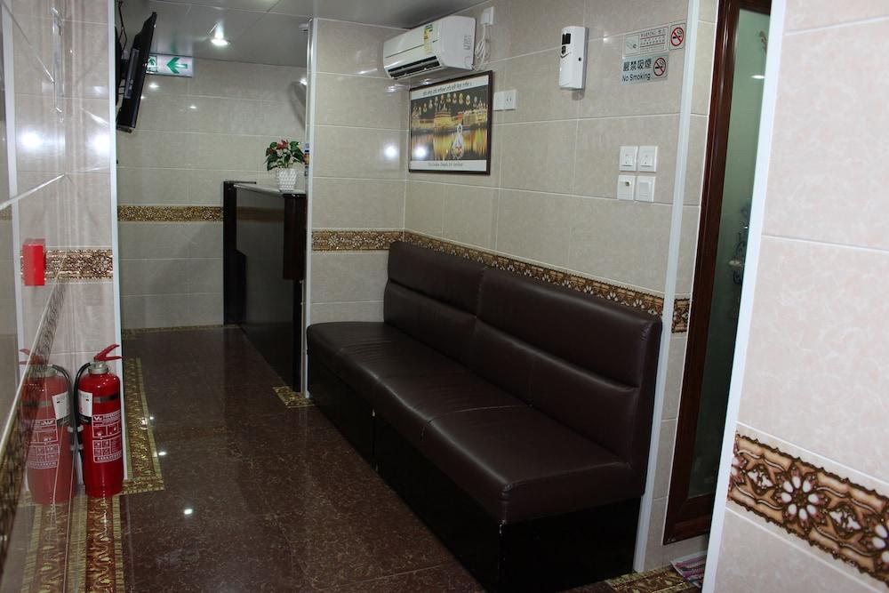 Hong Kong Premium Guest House