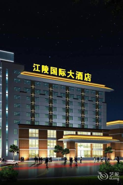 Nanjing Jiangling International Hotel