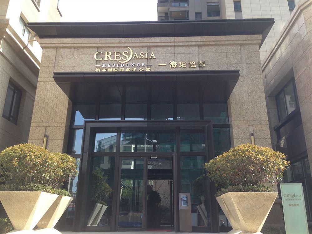 CRES & Asia Residence @ Xuhui Bund