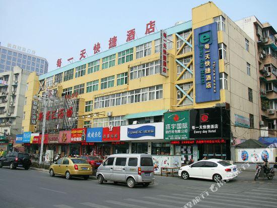 Meiyitian Express Hotel