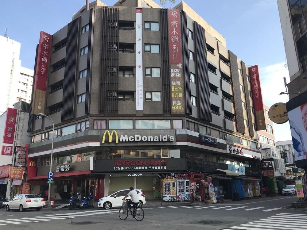 Talmud Business Hotel Yizhong
