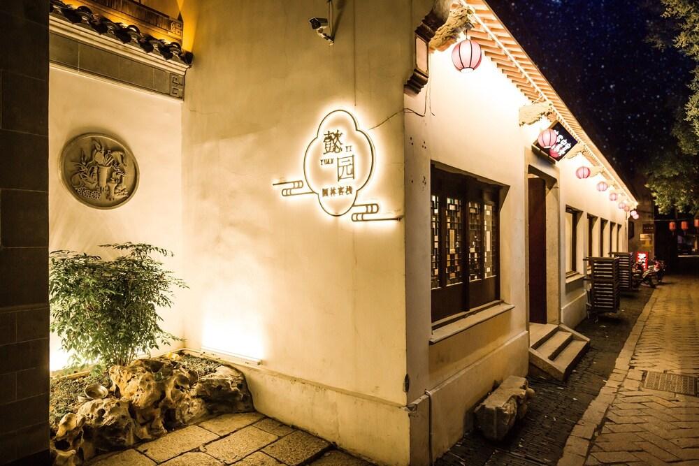 Floral Hotel Suzhou Tongli Yi Garden