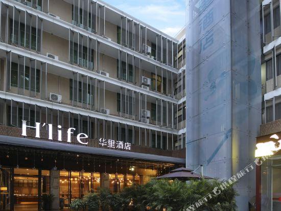 H'life Hotel