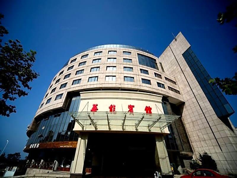 Qingdao Huaneng Hotel