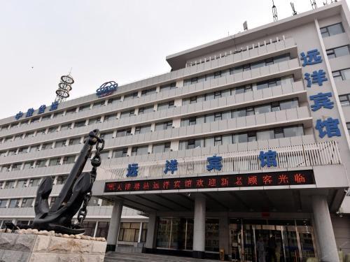 Tianjin Tanggu Ocean Hotel