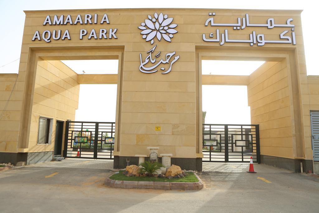 Amaaria Aqua Park Resort