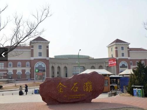 Dalian Jin Shi Tan Hai Zhi Yun Apartment