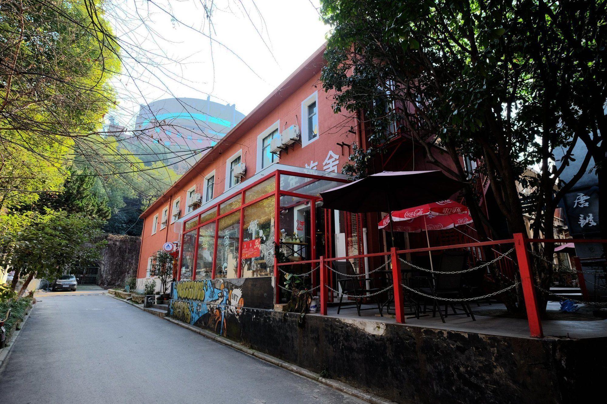 Wuhan Bingo International Youth Hostel