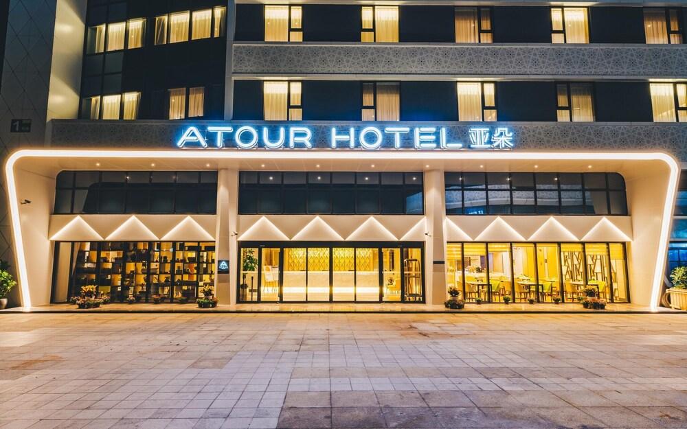 Atour Hotel Changqing Road Wuhan