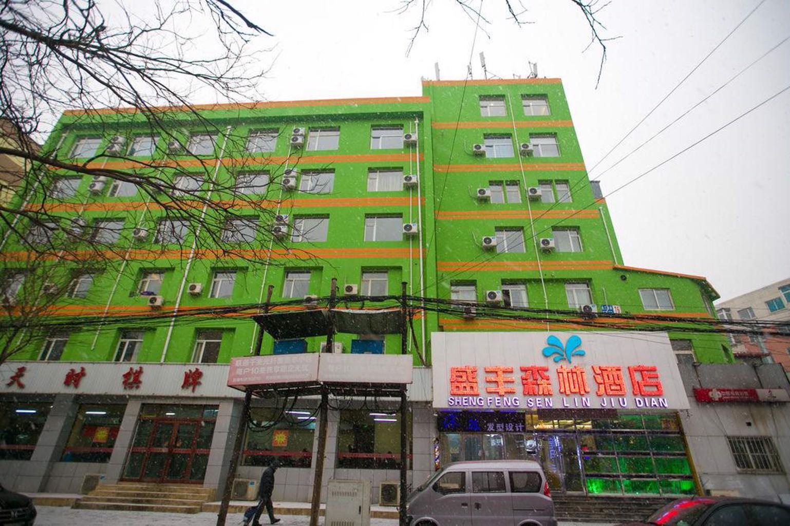 Shengfeng Forrest Holiday Hotel