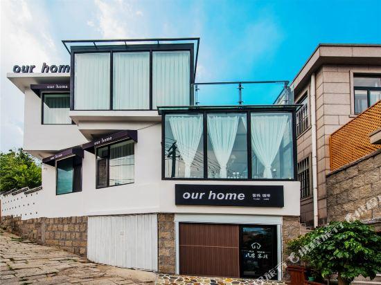 Our Home Inn