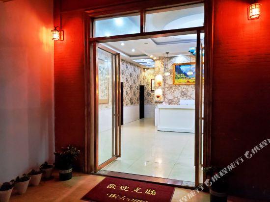 Gallery image of Weizhou Island Lanhong Inn