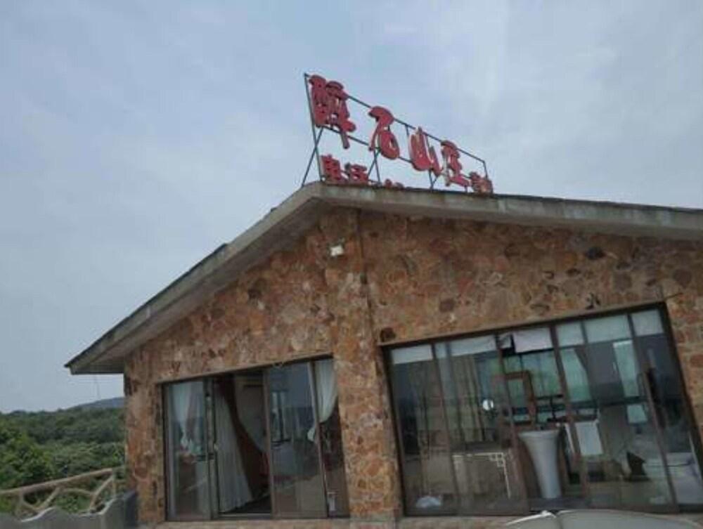 Gallery image of Zuishi Shanzhuang Hotel