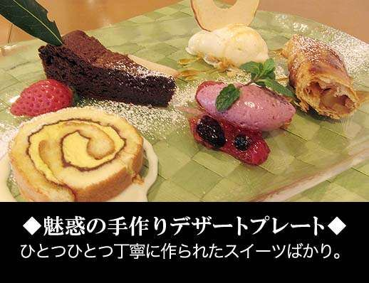Gallery image of Nakamachi Fuji Grand Hotel
