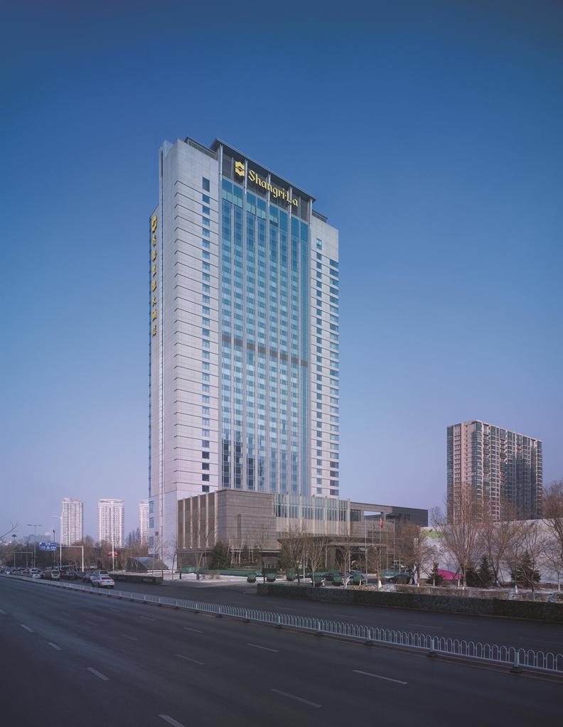 Shangri La Hotel Shenyang