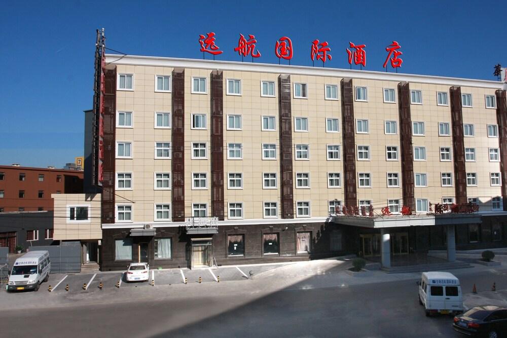 Airport Yuanhang International Hotel