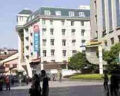 Jinjiang Inn Wuhan Jiangtan Pedestrian Street