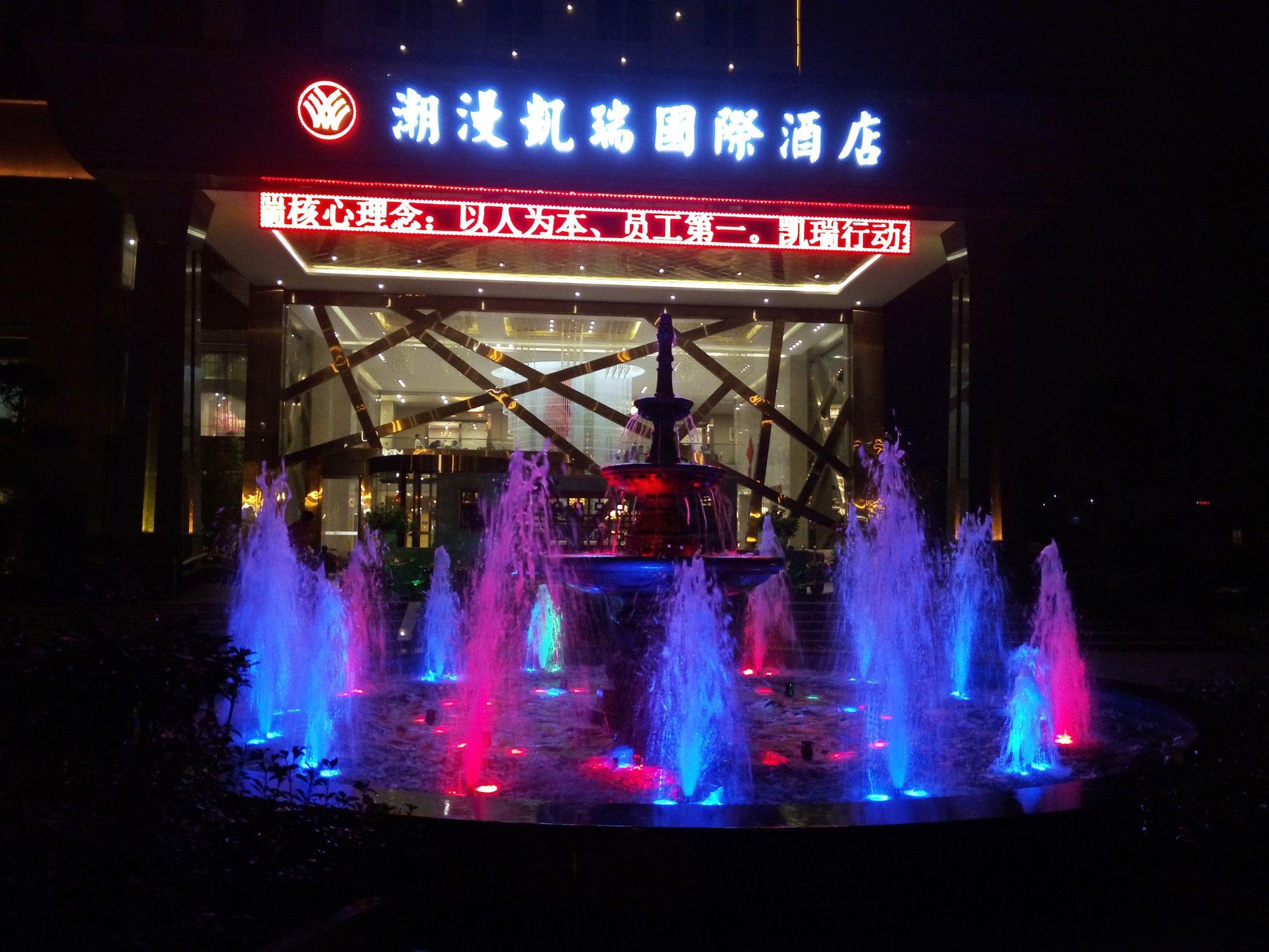 Wuhan Chaoman Hotel Optic Valley