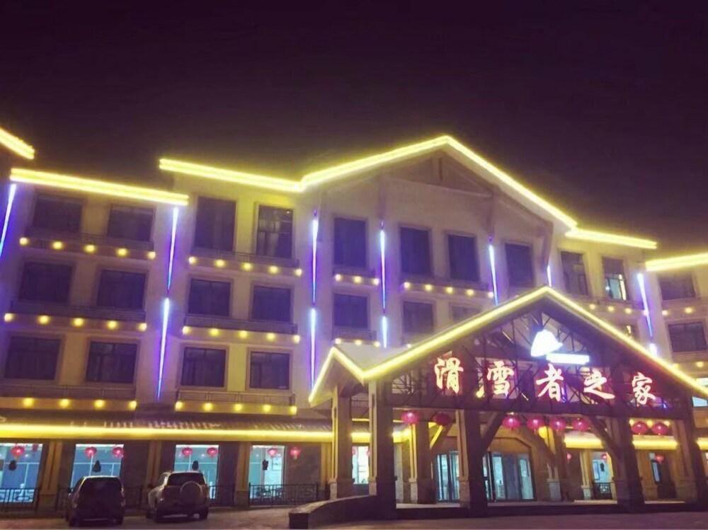 Yabuli Skier Hotel