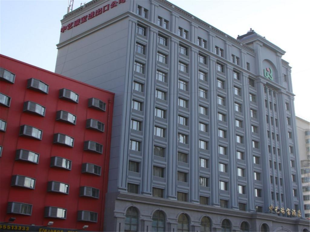 Cnart Rainbow Hotel
