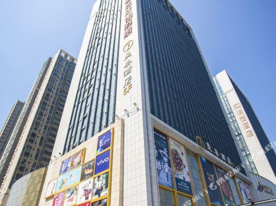 Hao Tai Hotel