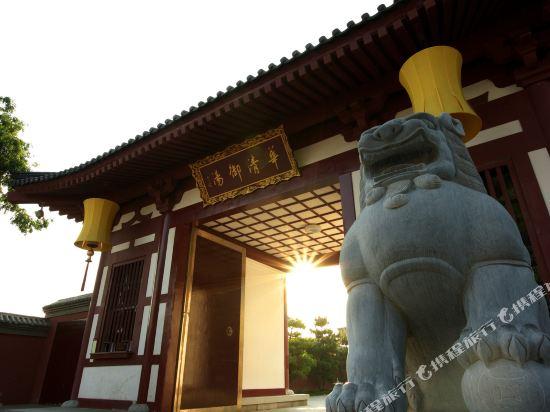 Xi'an Huaqing Yutang Hotel