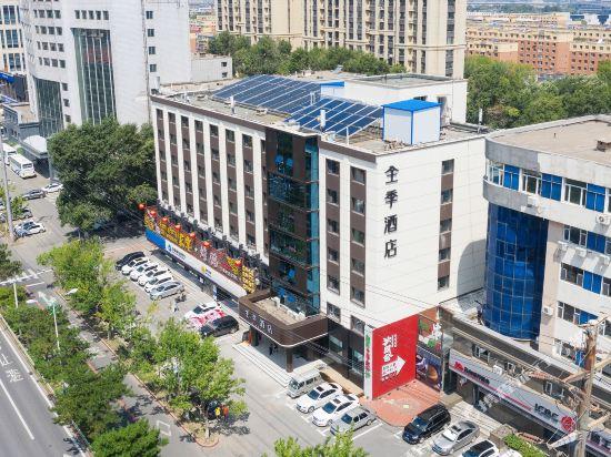 Changke Hotel