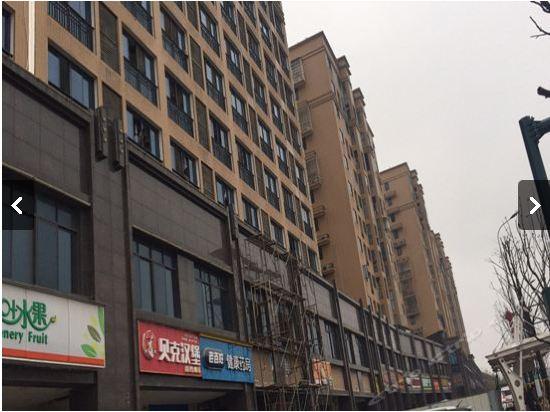 Future City Hotel Wuhan