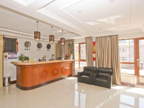 Dalian Yaxin Hotel