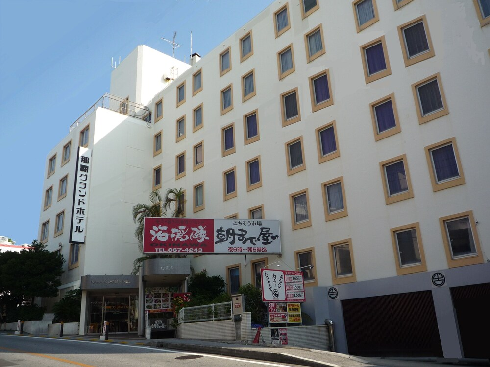 Gallery image of Naha Grand Hotel
