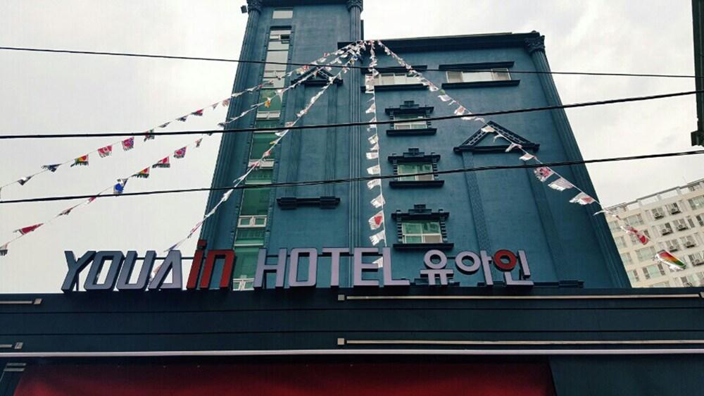 Hotel Youain