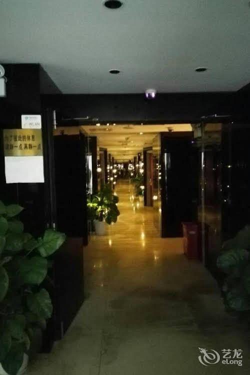 Nanjing Easy Wave House Hotel Jiangning Crystal